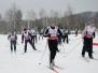 37-ой лыжный мемориал!