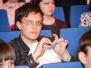 В Саров, в Саровский физтех – за образованием, профессией и работой!