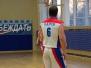 Баскетбол. Чемпионат области. Дивизион «Премьер».