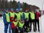 «Лыжня России» зовет!