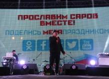 KOV_7161