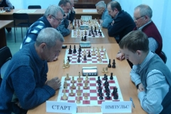 кмандные соревнования по быстрым шахматам
