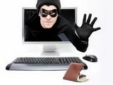 внимание интернет-мошенники