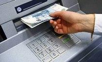 7_банкомат