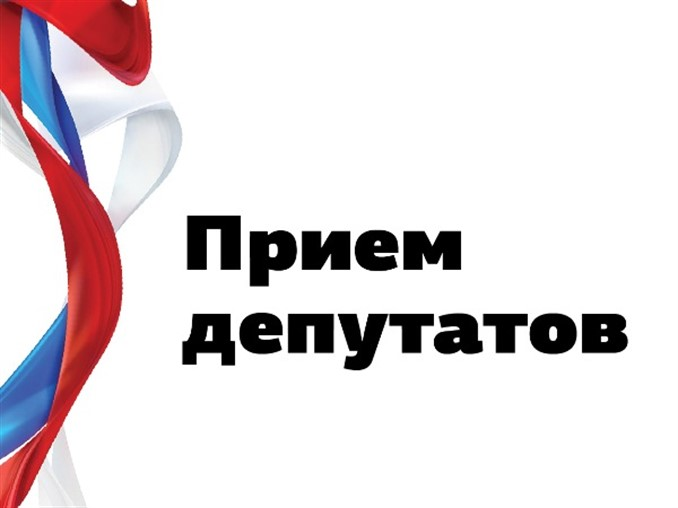 ер внутрь_678x508