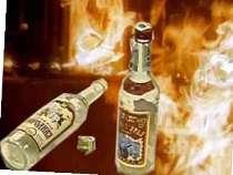 2_пьяные в огне