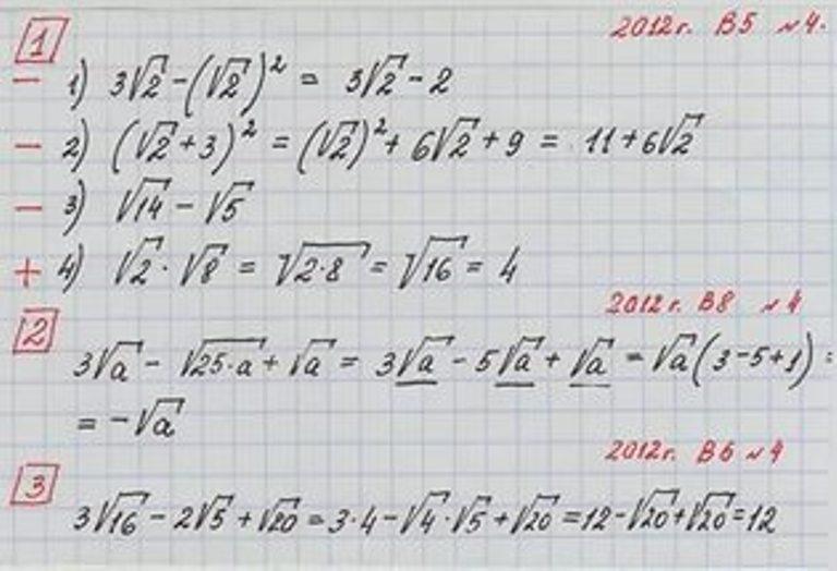 шапка математика