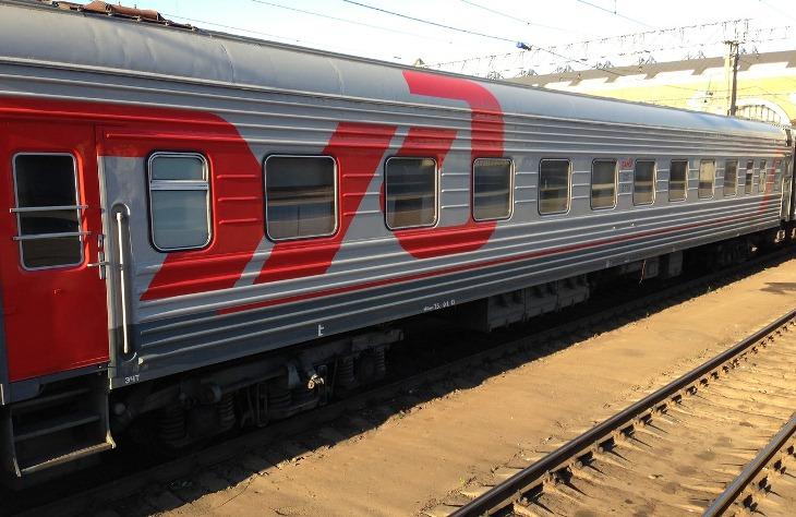 ЖД билеты на поезд Димитровград Москва купить жд билет