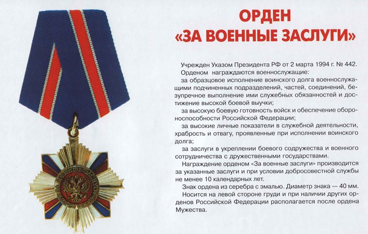 shapka-3