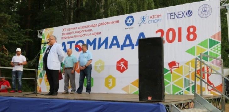 Спортсмены ВНИИЭФ привезли из Новоуральска 70 медалей