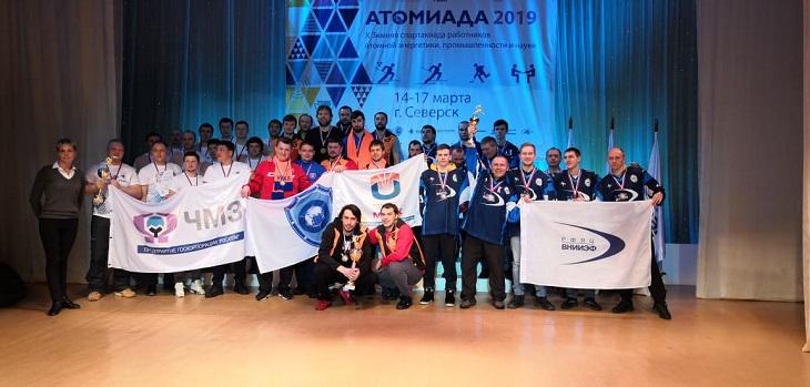 Спортсмены ВНИИЭФ завоевали кубок и 23 медали финала «Атомиады-2019»