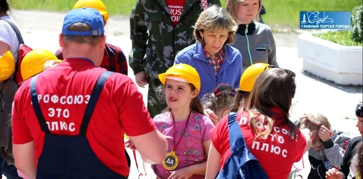 День семьи в «Гайдаре» (видео)