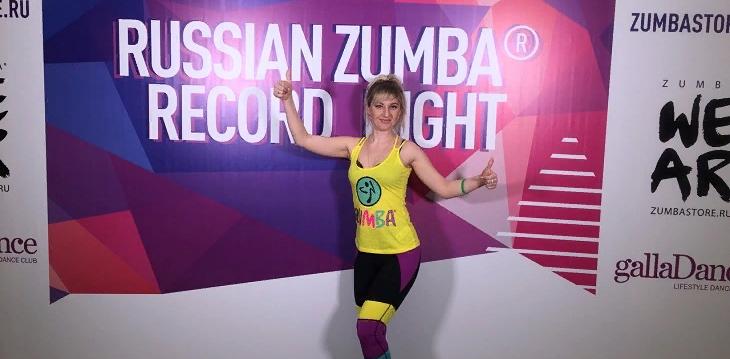Фитнес-инструктор из Сарова поучаствовала в рекорде России