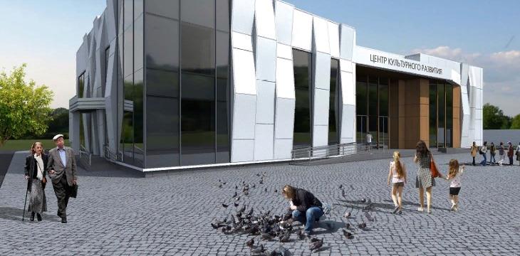 Центр культурного развития появится в Сарове в 2021 году