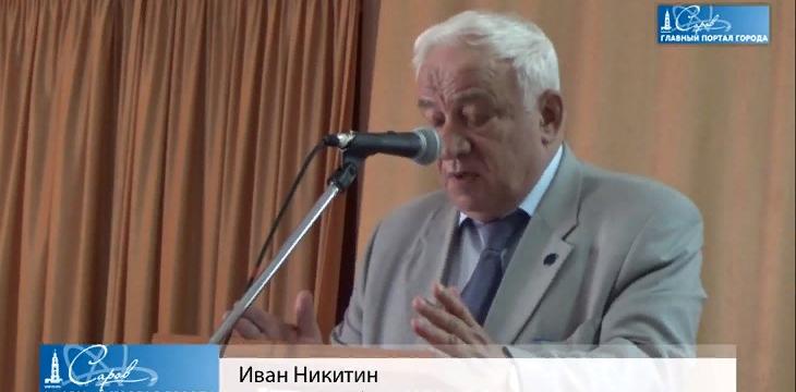 Отчетная профсоюзная конференция РФЯЦ-ВНИИЭФ по итогам работы за 2018 год (видео)