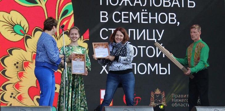 Саровчане поучаствовали в XVI Международный фестиваль народных художественных промыслов «Золотая хохлома»