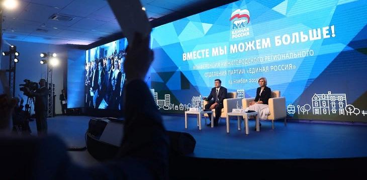 Глеб Никитин избран секретарем НРО партии «Единая Россия»