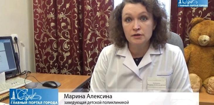Детская поликлиника: мнения горожан (видео)