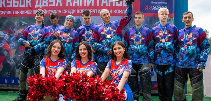 Пейнтболисты из Сарова стали бронзовыми призерами