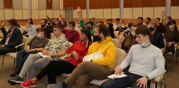 Форум молодых специалистов ВНИИЭФ